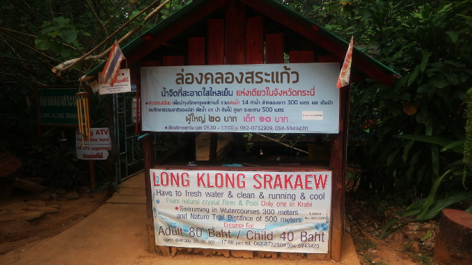 Eintrittspreise Long Song Sra Kaew